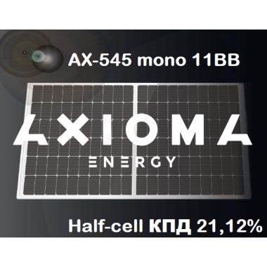 Сонячна батарея (панель) Axioma AXM144-11-182-545, 11BB 545Вт монокристалічна